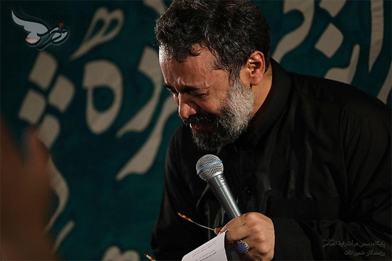 حاج محمود کریمی گلچین شهادت امام حسن علیه السلام