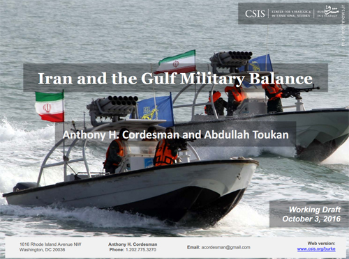قدرت نظامی ایران در مقابل کشورهای عربی خلیج فارس