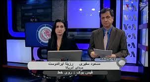 مجری صدای آمریکا: از دست درازی فلاحتی به همکارش حرف بزنید قطعتان میکنیم! +فیلم