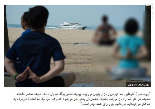 وقتی بیبیسی فارسی دستورالعمل «پذیرش نتیجه انتخابات» صادر میکند! +عکس