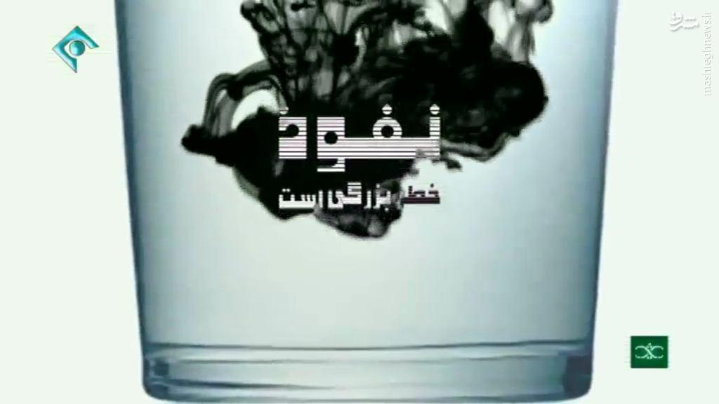 زرشناس: وزارت فرهنگی کدام کشور تئوری براندازی خودش را بازتولید میکند؟!/ طالبی: اگر بجای «یتیم خانه ایران» فیلم «دختر پسری» میساختم خیلی بیشتر دیده میشد