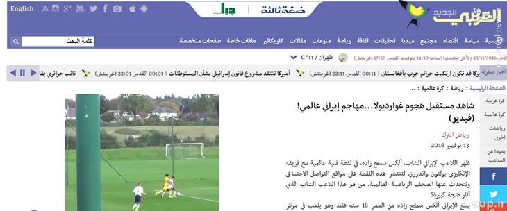 ستاره ایرانی در رادار گواردیولا +عکس