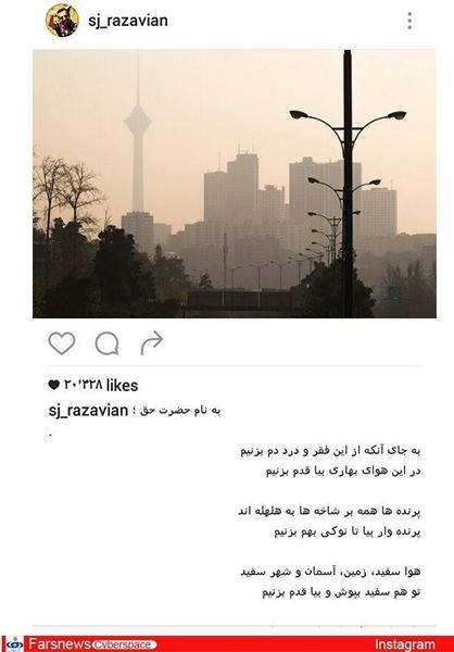 هوا بس ناجوانمردانه آلوده است+تصاویر