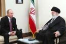 کنگره آمریکا بهدنبال نظارت بر روابط ایران و روسیه است