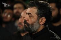 مداحی ای حسين عشق منی با صدای محمود کریمی