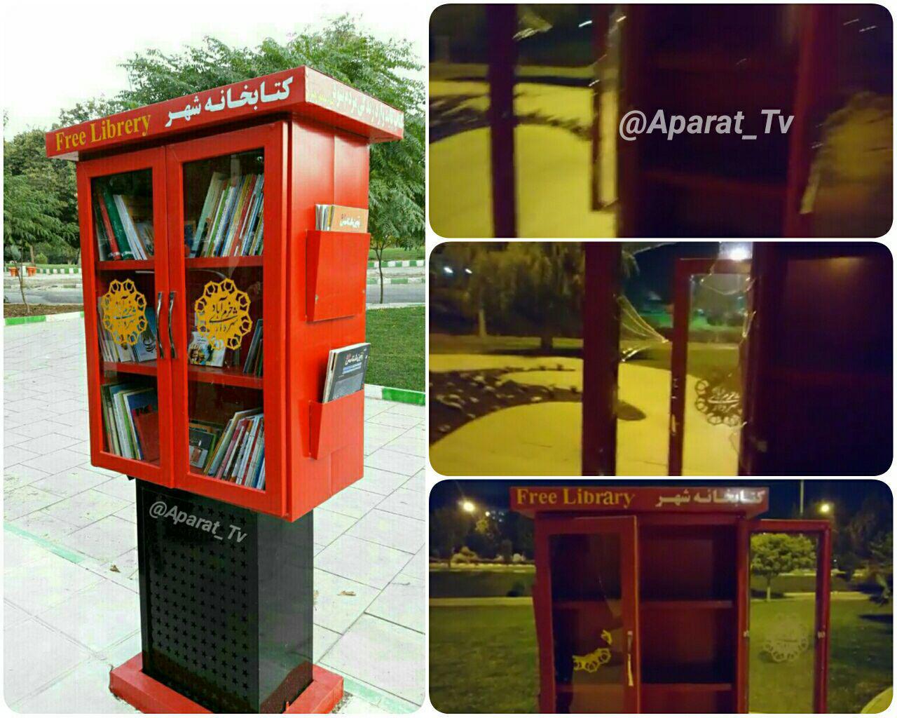 کتابخانهها در پارک چه میکنند؟