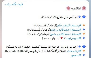 کاسبی اسلامی در فضای مجازی