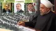 انتقاد روزنامه حامی دولت از شتابزدگی روحانی در معرفی وزرای پیشنهادی