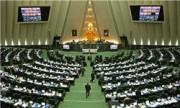 پای وزیر اقتصاد در روز پر افشای بهارستان به مجلس کشیده شد