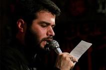 دانلود نوحه میثم مطیعی برای شهادت امام حسن مجتبی