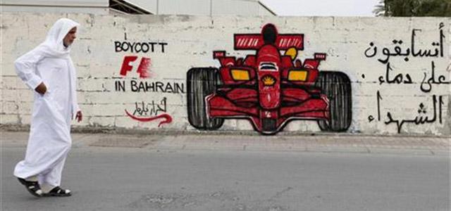یهودیسازی فرمول یک در ایستگاه پایانی/ مسابقاتی برای تطهیر قاتلان بحرینی