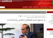آیا مرتضی حاجی ادعاهای دو ماه قبلش را قبول دارد؟ +عکس