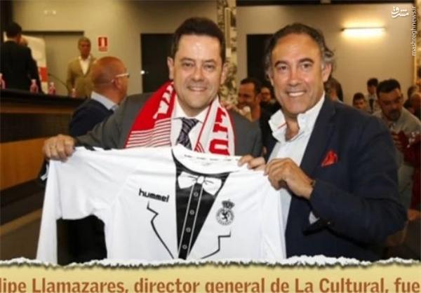 رئال مادرید میهمان مؤدبهای با فرهنگ