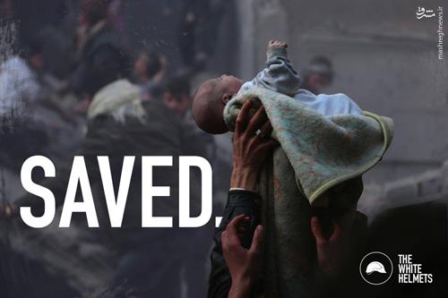 کلاهسفیدهای روسیاه در سوریه چه میکنند