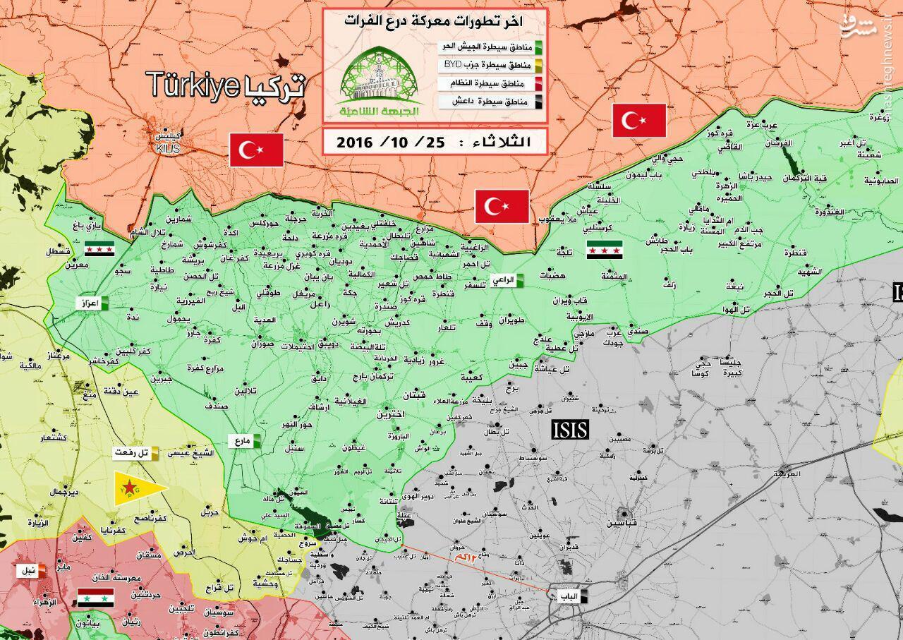 آغاز عملیات هشت گروه تروریستی علیه ارتش سوریه در شمال استان «حماه»
