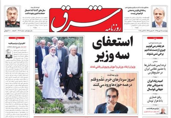 علی جنتی چه شباهتی به مهاجرانی دارد؟/ اخبار پشت پرده از برکناری قاطعانه جنتی خبر می دهند نه استعفا