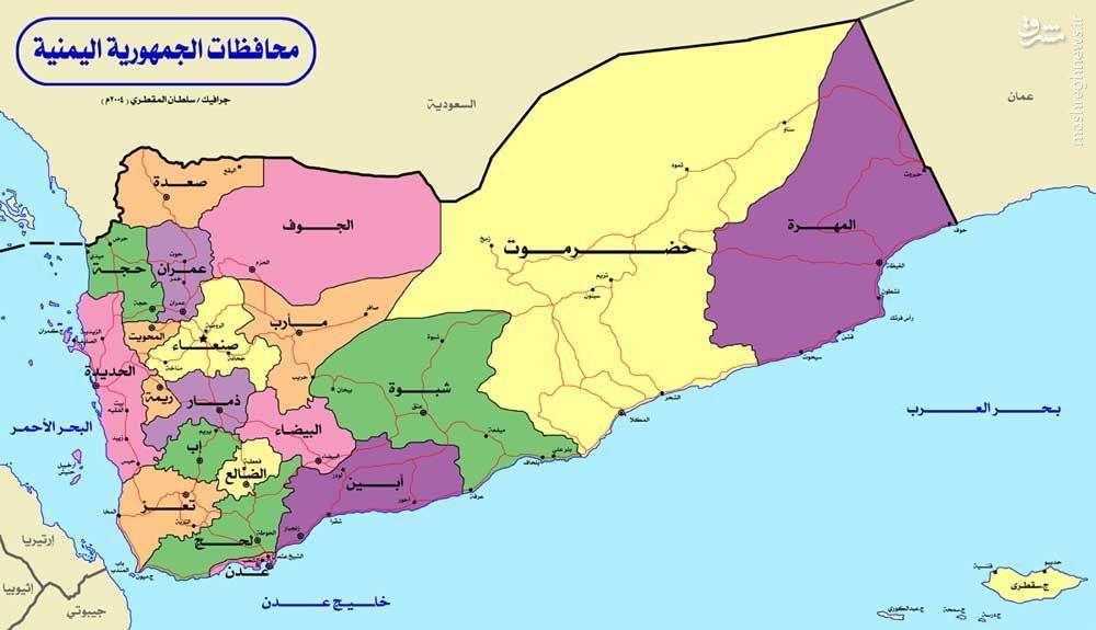 عجز آل سعود از برتری نظامی در یمن/آغاز مرحله جدید حملات موشکی انصارالله به خاک حجاز/گسترش نبردها در خاک عربستان/جنگ اقتصادی آمریکا و انگلیس علیه مردم یمن!/اماده برای ساعت 9 شب
