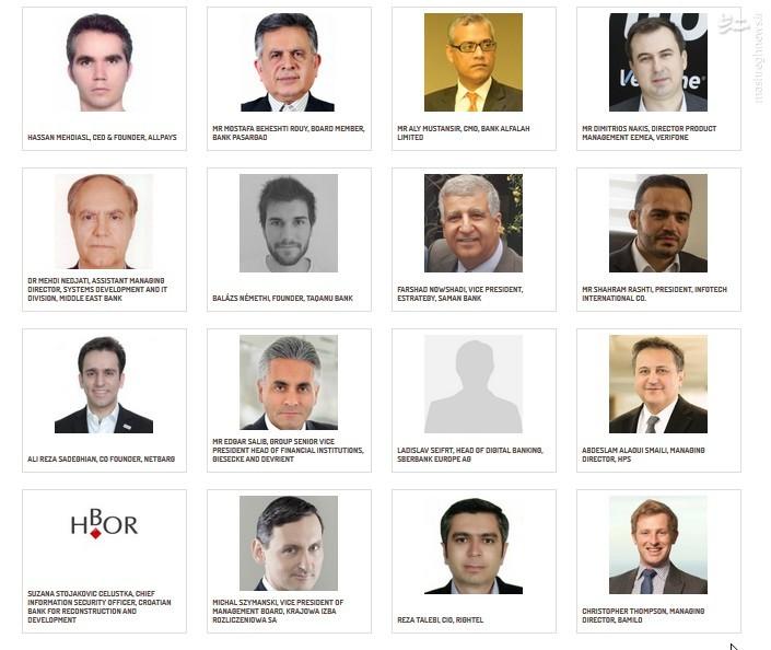 آیا انگلیسیها پروژه تسلط بر عملیات بانکی کشور را تدارک دیدهاند؟ +عکس
