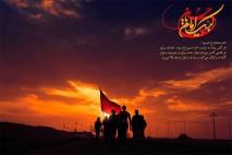نماهنگ من تو راهم با یه پرچم با صدای محمود کریمی