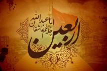 مداحی حاج میثم مطیعی ویژه پیاده روی اربعین نوحه پای پیاده
