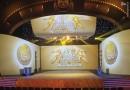 برترینهای فوتبال آسیا انتخاب شدند/ مراسمی که ایران هیچ سهمی از آن نداشت