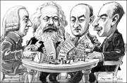 بررسی اصطلاحات و مکاتب دنیای سیاست در مشرق