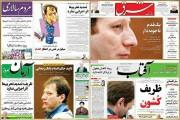 دغدغه اصلاحطلبان در روزهای تحریم، بدعهدی و نقض برجام +عکس