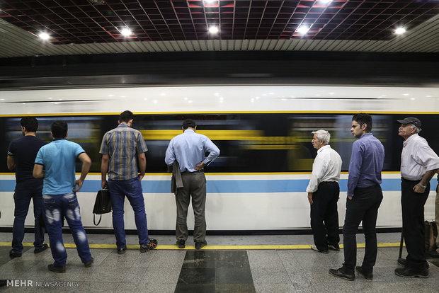تاریخ واریز عیدی مددجویان کمیته امداد سال 96 زمان بهرهبرداری از مترو فرودگاه امام(ره) - مشرق نیوز