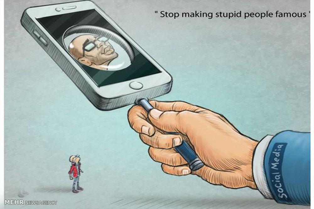 کاریکاتور/لطفا احمق ها را معروف نکنیم