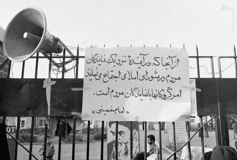 نحوه برنامه ریزی برای ربایش امام خمینی (ره) و انتقال به اقیانوس هند/