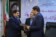 عکس/ امضای قرارداد ساخت ۱۴هزار واحد مسکونی در مناطق محروم