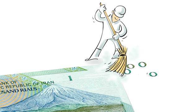 از لزوم کاهش سه صفر از پول ملی تا مصوبه حذف یک صفر/ کارشناسان چه نظری دارند؟