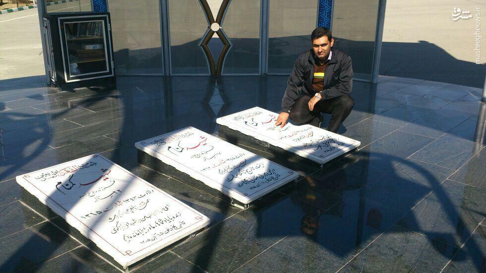 شهید مدافع حرم ایمان خزاعی نژاد