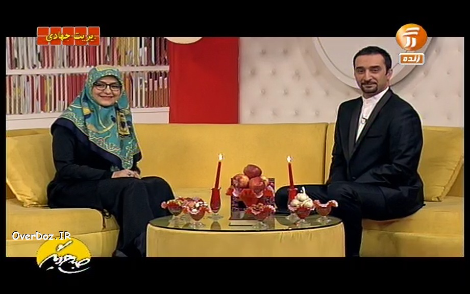 همسر نیما کرمی همسر مجریان همسر زینب زارع مجری شبکه آموزش بیوگرافی نیما کرمی بیوگرافی زینب زارع برنامه صبحی دیگر