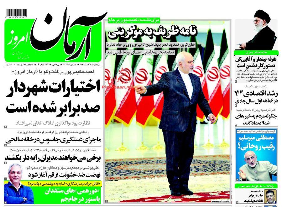 مهران مدیری از مدیران سازشکار و فاسد میگوید اصلاحطلبان دردشان میگیرد!