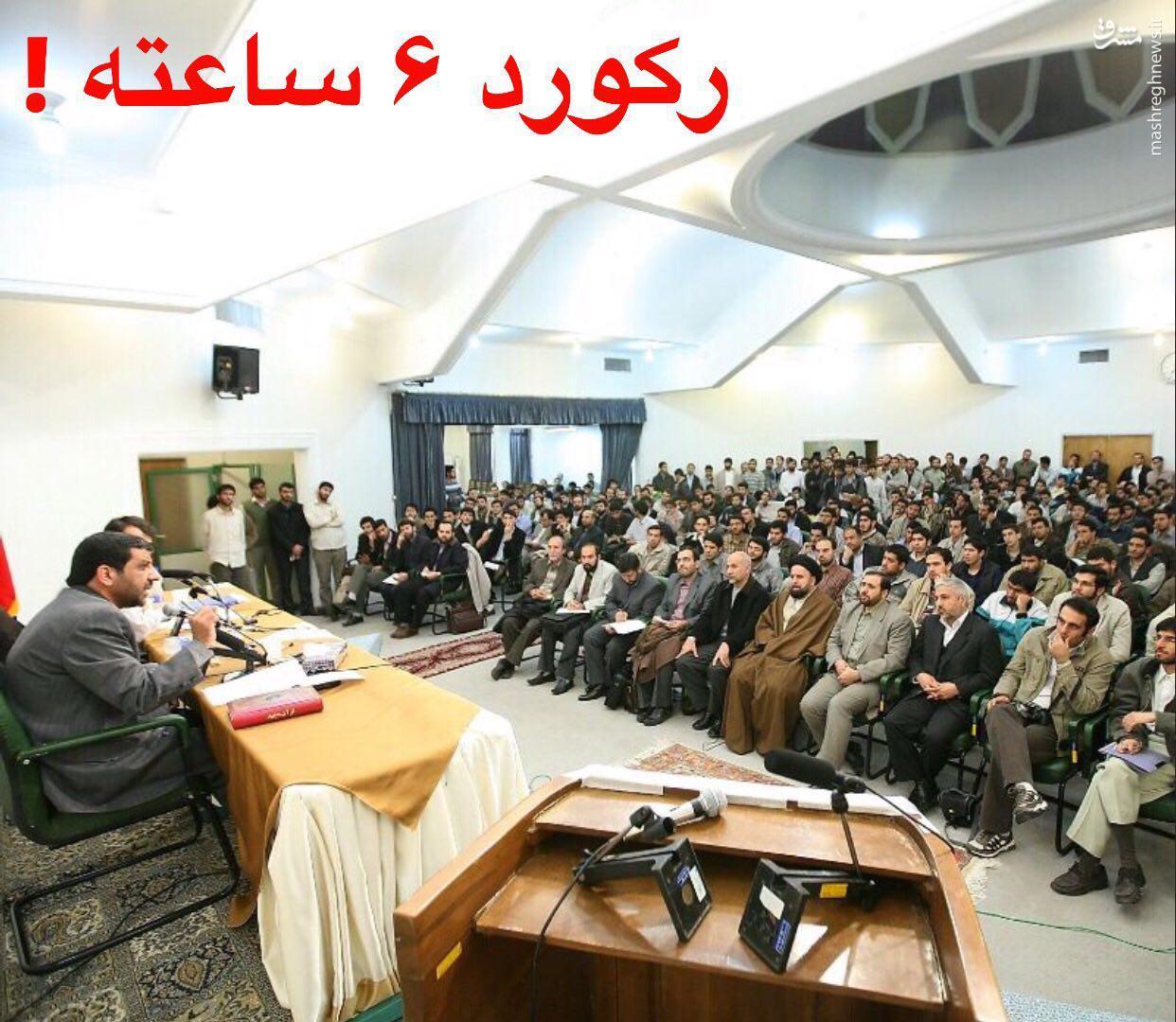 رکوردشکنی ضرغامی در دانشگاه امامصادق(ع) +عکس