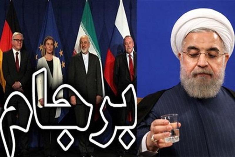 هدیه آقای روحانی به ایران: تخریب زیرساخت های هسته ای