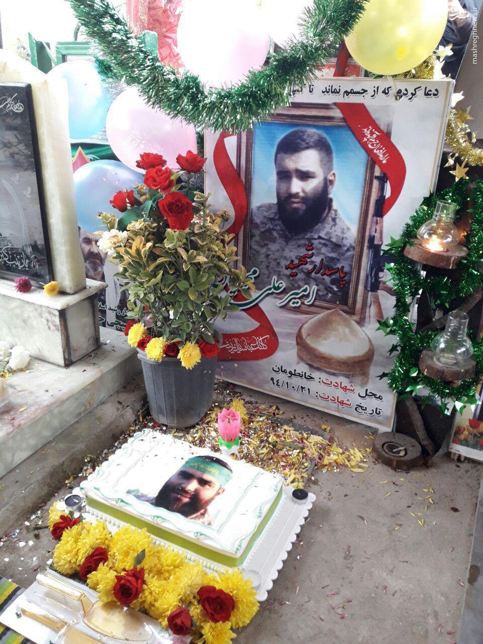 جشن تولد شهیدی که هنوز پیکرش به وطن بازنگشته + عکس