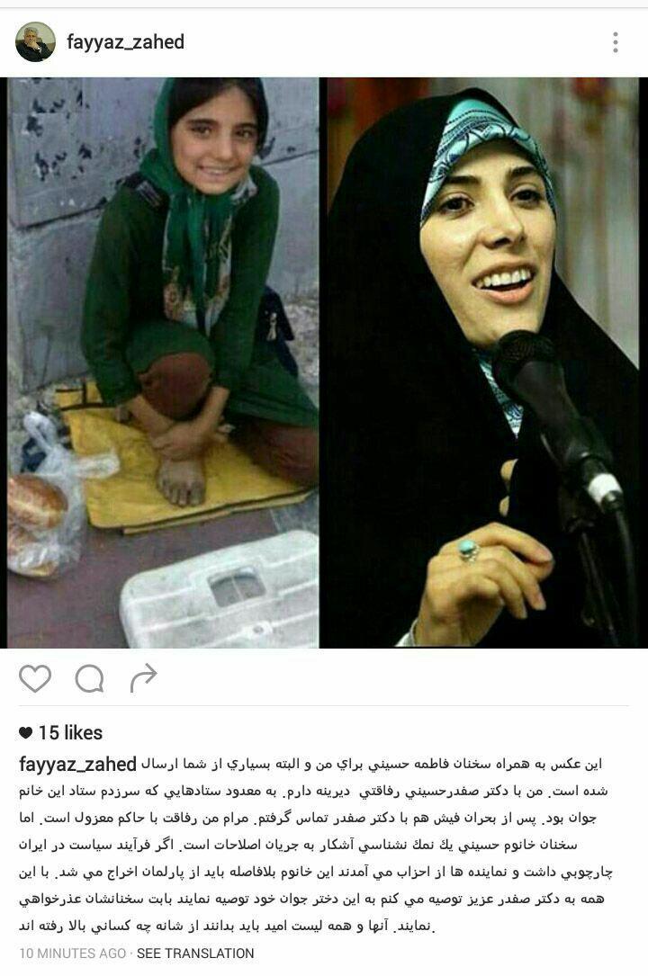 خانم حسینی حقوق نجومی پدر شما بدعتی نامبارک نبود؟/ نماینده غیرفعالی که وکیل علی مطهری شده است