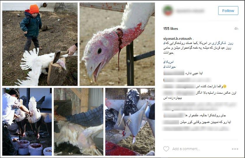 کشتار ناپاک برای عید پاک