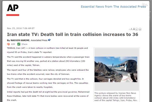 بازتاب برخورد دو قطار در سمنان در رسانههای بینالمللی +عکس