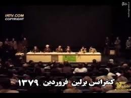 نفوذ کانالهای معاند تا کنار صندلی وزیر ارشاد