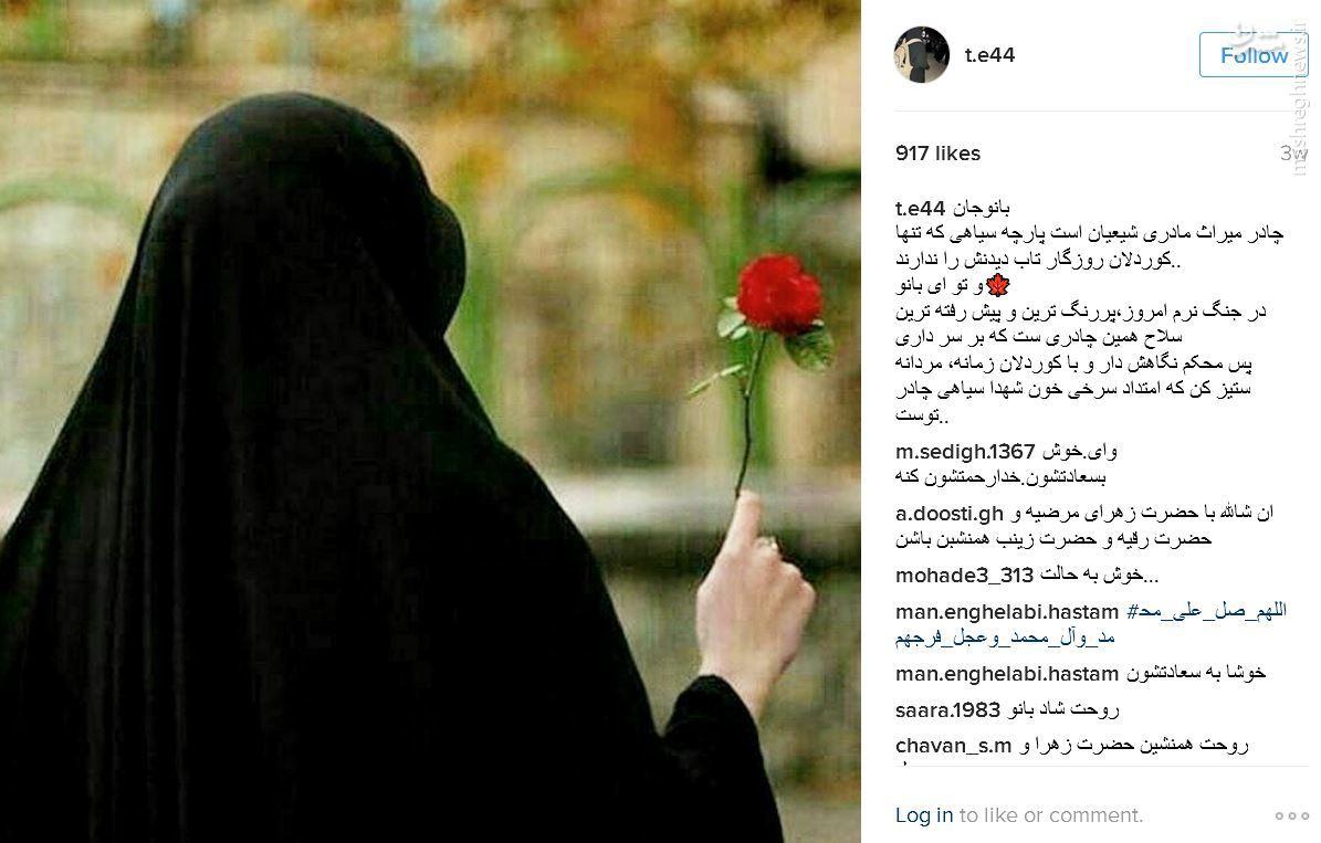 قلب شهیده انفجار حله هنوز در اینستاگرام می زند + عکس