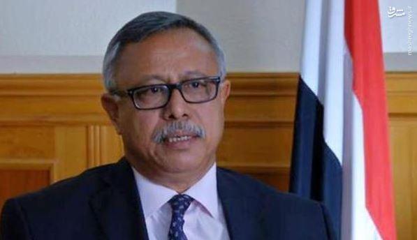 با دولت جدید یمن آشنا شوید/ واکنش دنیا به تشکیل دولت نجات ملی چه خواهد بود