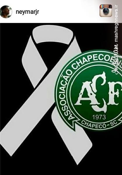پیام تسلیت نیمار به جامعه فوتبال برزیل و کلمبیا
