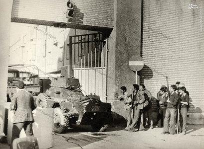 تصرف محل مشترک ضدخرابکاری ساواک توسط مردم در21 بهمن 57
