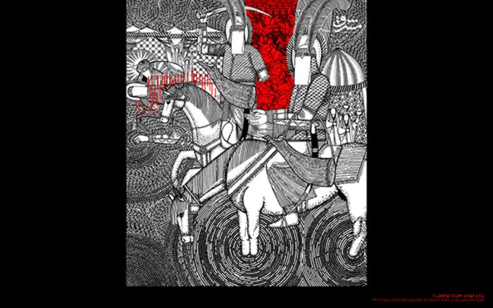 رزم و شهادت حضرت ابوالفضل علیه السلام؛ اثر هاجر سلیمی نمین - از مجموعه تشنه لبان، تصویرگری