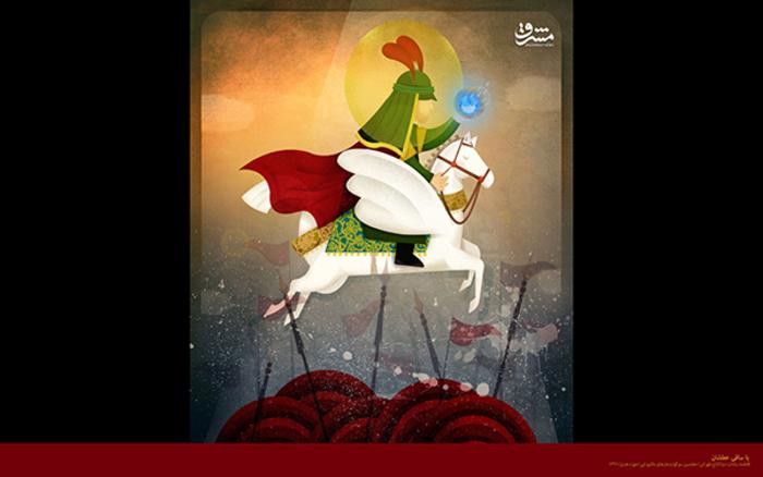 حضرت عباس علیه السلام؛ اثر فاطمه سادات درت التاج طهرانی - تصویرگری