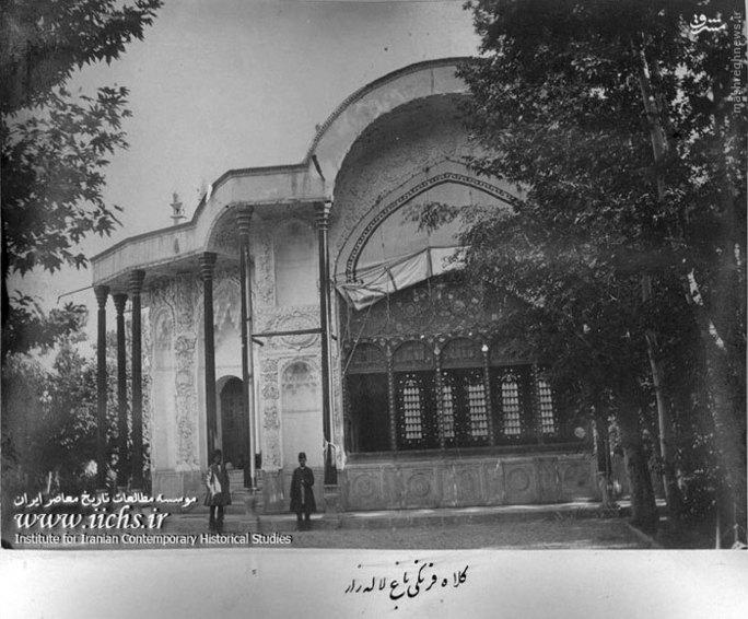 عمارت کلاه فرنگی باغ لالهزار که محل پذیرایی سفرای خارجی دربار بود