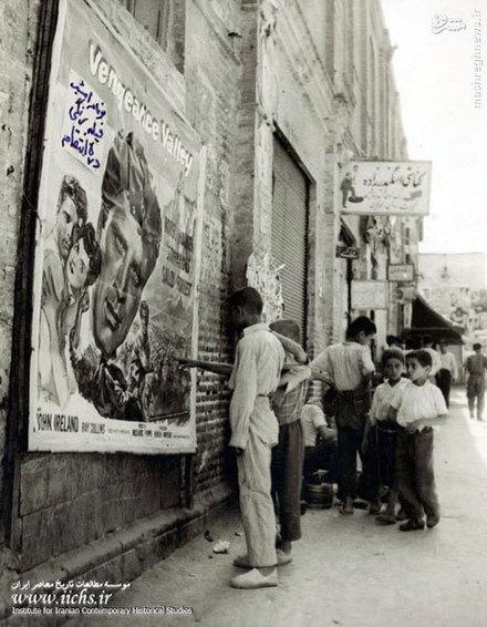 فیلم سینمایی دره انتقام و کودکان ولگرد شهر